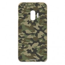 Capa para Samsung Galaxy J2 Pro 2018 Case2you - Camuflada